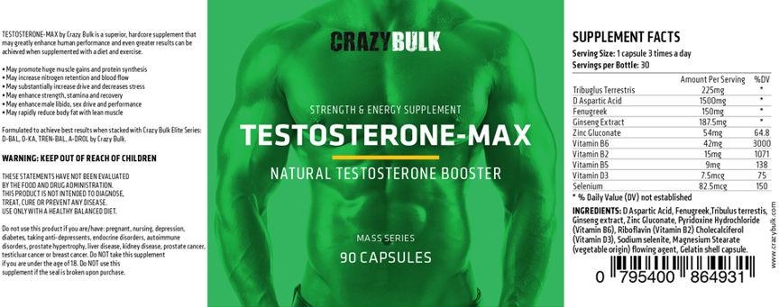 مكونات Testomax